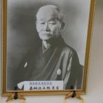 柔道創始者 喜納冶五郎先生