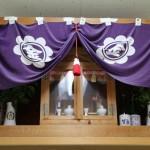 武道場にある金光教の神殿