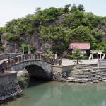 Wakaura