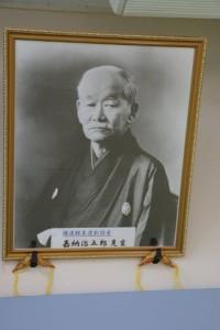 柔道創始者 嘉納治五郎師父