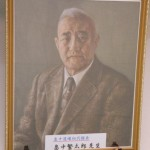 Teacher Shigetarou Hatakenaka, former director of the Hatakenaka training hall